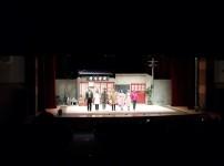 연극-장수상회