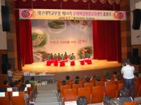 제24기군위여성평생교육대학졸업식-2