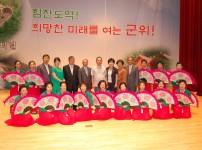제24기군위여성평생교육대학졸업식-10