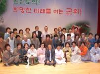 제24기군위여성평생교육대학졸업식-9