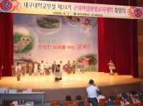 제24기군위여성평생교육대학졸업식-6