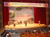 제24기군위여성평생교육대학졸업식-7