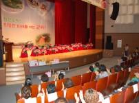 제24기군위여성평생교육대학졸업식-5