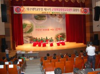 제24기군위여성평생교육대학졸업식-3