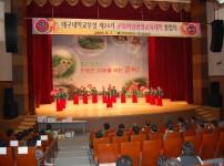 제24기군위여성평생교육대학졸업식-1