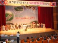 제24기군위여성평생교육대학졸업식-8