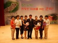 제24기군위여성평생교육대학졸업식-11