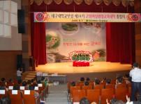 제24기군위여성평생교육대학졸업식-4